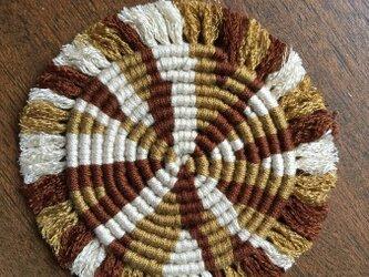 漂白剤が使えるマクラメ編み ぐるぐるコースター(M) 茶色×ベージュ×黄土の画像