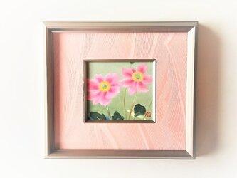 「秋明菊」 日本画【額縁入り】の画像