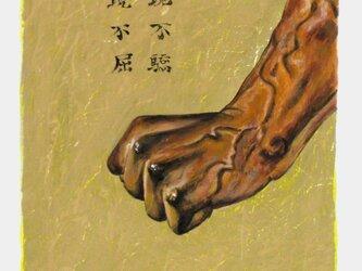 伝 定慶 吽形仁王像の画像