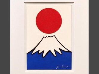 小さい油絵●The Sun and Mt.Fuji,Japan●肉筆絵画富士山の画像