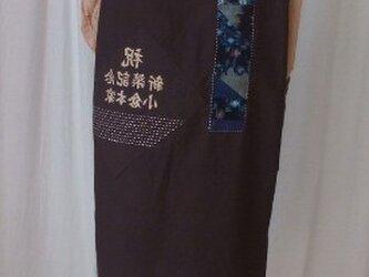藍染布パッチと風呂敷の文字がポイントジャンバースカート 木綿の画像