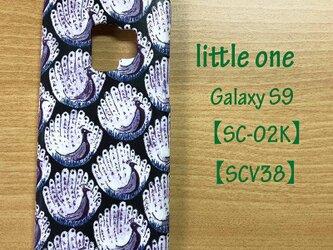 【リバティ生地】ピーコック・オブ・グランサム・ホール紫 Galaxy S9の画像