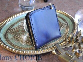 革の宝石ルガトー・L型財布(紺)の画像