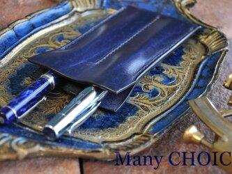 革の宝石ルガトー・2本差しペンケース(紺)の画像