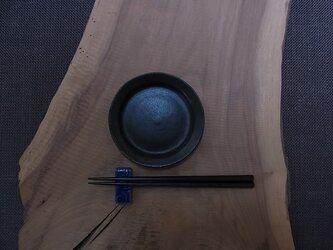 漆黒丸リム皿  Sの画像