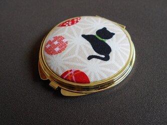 Wミラーコンパクト*黒猫赤手まりの画像
