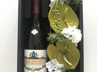 ワインギフトボックス アンスリウムの画像
