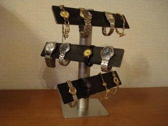 時計愛好家に!3段バー手動式腕時計スタンド ブラック AKデザインの画像