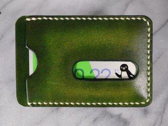 【送料無料】【名入れ可】手染めの本革パスケース【緑】の画像