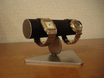 ウオッチスタンド ブラック2本掛け丸支柱腕時計スタンドの画像