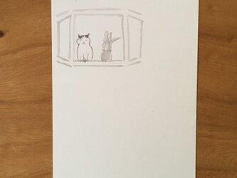 絵葉書/ポストカード <出窓>の画像