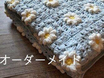 【しーちゃん様 専用】オーダーページ モチーフ編み ブランケットの画像