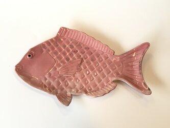 鯛大皿 出産祝いの画像