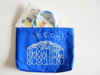 レッスンバッグ ブルー「leçon」 入園入学グッズ、お習い事に 絵本バッグ 名入れ無料 の画像