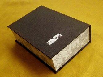 リネン中箱『しっぽ』の画像