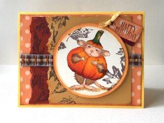 かぼちゃマウスのバースデイカードの画像