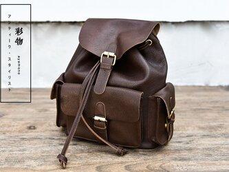 【受注製作】本革の収納たっぷり ポケット豊富なリュックサック バッグ かばん GR0039の画像