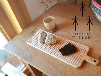 桜×格子柄のカッティングボード  (Lサイズ) cutting board - 格子 - 0050 b 桜 (チェリー)の画像