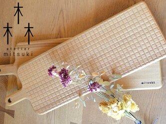 【再販】タモ×格子柄のカッティングボード (Lサイズ) cutting board - 格子 - 0050 c タモの画像