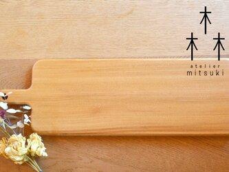 【再販】フラットなカッティングボード (Lサイズ) cutting board - フラット - 0050' c タモの画像