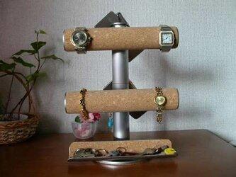 時計スタンド 手動式腕時計&携帯スタンド大きいトレイ付き腕時計スタンドの画像