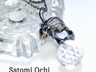 秋のリスのネックレス 1.2cm水晶の画像
