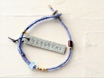 フランスアンティークglassbracelet (opal)の画像