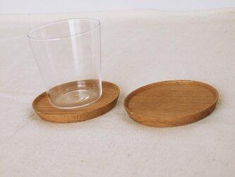 2枚セット 木製コースター 楢材2 丸型の画像