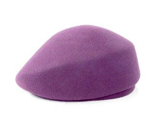 豊富なカラバリで選び放題!現代風ベレートーク帽 パープル(18AWN-002)の画像