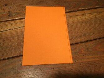 中綴じ本 (Single-section case binding)の画像