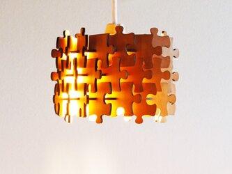 「パズル」木製ペンダントライトの画像