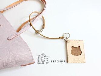 猫のパスケース・Gattina Pass シエナの画像