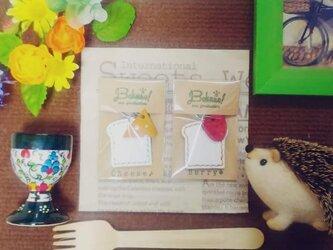 Bokuno! 本革 食パン チャーム キーホルダーの画像