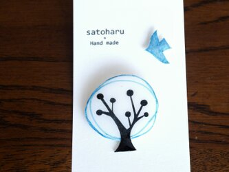 樹と鳥のブローチ*ブルー (受注制作)の画像