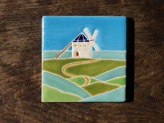 丘の上の風車  Molinoの画像