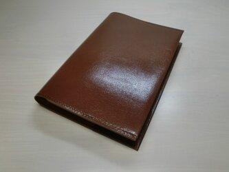 ハヤカワ文庫トールサイズ対応・ゴートスキン・一枚革のブックカバー・0213の画像