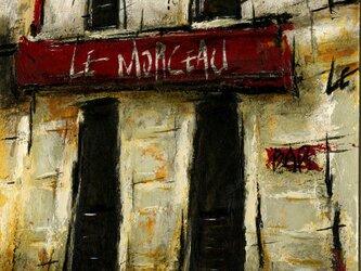 風景画 パリ 油絵「BAR~LE MORCEAU~」の画像