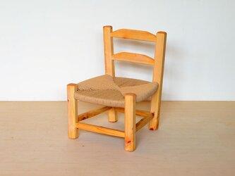 ゴッホの椅子スタイル 子供椅子 ペパーコード編みの画像