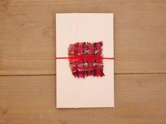 手織り ほんのきもちのお祝い封筒の画像