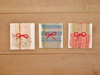 手織り ポチ袋3枚セットの画像