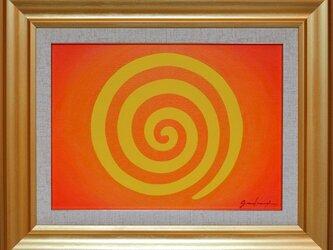肉筆油絵◎うずまき―Spiral◎がんどうあつし直筆絵画F4号油彩額縁付ぐるぐるの画像