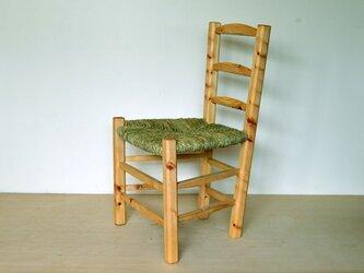 ゴッホの椅子改 ダイニング イグサ編みの画像