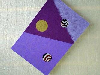 じゃばらマイブック 手漉き和紙のご朱印帳 お月見の画像