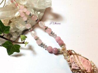 ピンクペタライト 穏やかさ、柔軟性、思いやりの為の「天使の石」 Ra-414の画像