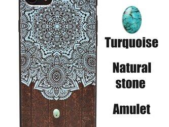 パワーストーン-守護運Up!《ターコイズ》天然石&メヘンディ iPhone7/8用(4.7インチ) レザーケースフルカバーの画像