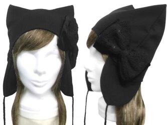 リボン飾り/耳あて付ネコ耳帽子(ゆったり)◆コットンニット/ブラックの画像