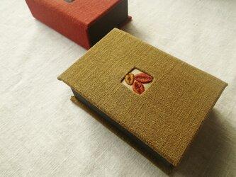 リネン小箱『コーヒーブレイク』の画像