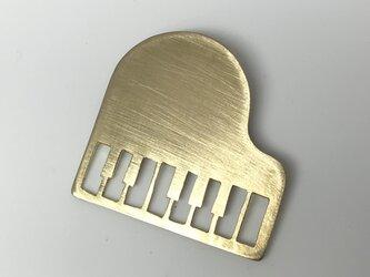ピアノフォルテ in C 真鍮ブローチの画像