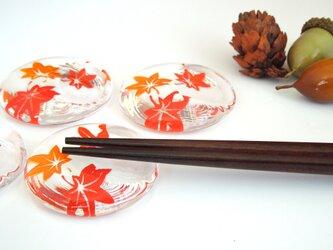紅葉の箸置きの画像