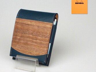 木と革のRHODIA No.11カバー [ブルー]の画像